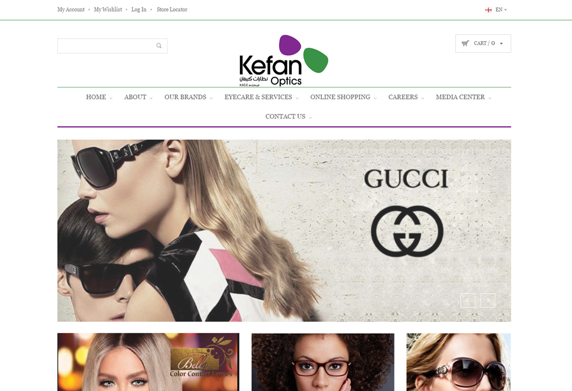 Kefan Optics E-commerce
