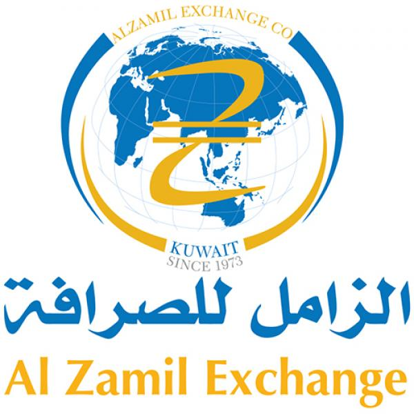 Zamil Exchange